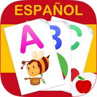 Alfabeto Kids Spanish Alphabet