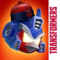 AB Transformers