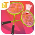 Badminton Masters