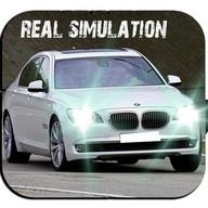 760Li car Simulation Germany