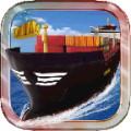 Cargo Ship Simulator