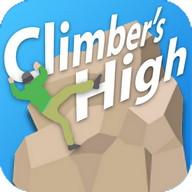 Climber'sHigh