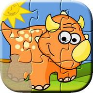 Dino Puzzle เกมสำหรับเด็ก