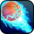 Drag Basketball