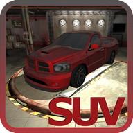 Extreme SUV Simulator 3D