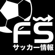 Jリーグ海外サッカーニュース速報FootballStream