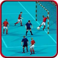 футзал футбол 2