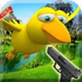 Hunting Bird Game