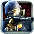 Iron Commando