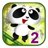 점프 팬더 2