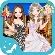 Las Vegas - Evlilik Oyunları