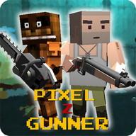 Pixel Z Gunner- 3D FPS