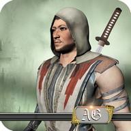 Samurai Creed - The Last Hope