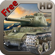 Tanks:Hard Armor free