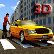سائق تاكسي اجب 3D 3d محاكي