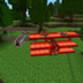 Vehicles Ideas - Minecraft