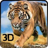 Salvaje Selva Tigre Ataque Sim