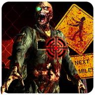 Tueur de zombi 3D