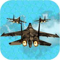 Гра військові літаки
