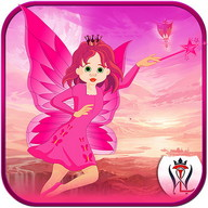 princesse rose alien fille