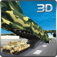 Army Cargo Plane Lapangan 3D