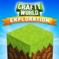 Crafty World