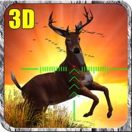 हिरण शिकार स्नाइपर शूटर