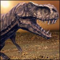 Dino mount park