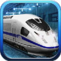 Drive Bullet Train Simulator
