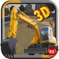 Excavator Simulator 3D Digger