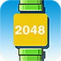 Flappy 2048
