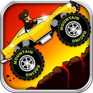Hill Racing:ヒルクライム・レーシング
