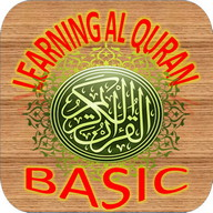 Learning Basic of Al Quran