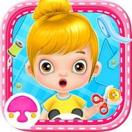 Little Kids Designer:girl game