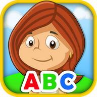 子供の学習教育的なゲーム