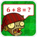 Math with Zombies