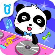 My Little DJ