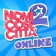NCC 2 Lite