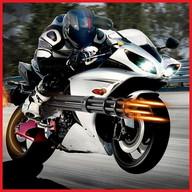 मोटरसाइकिल रेसर 2017