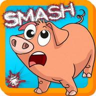 Pigs Smasher