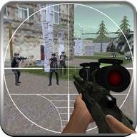 Sniper Civilian Rescue