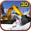 Snow Excavator Simulator