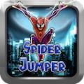 Spider Jump Ball