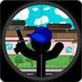 Stickman Kill Sniper