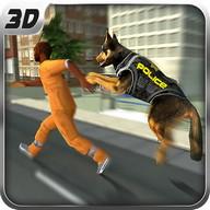 3D Perro policía súper