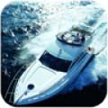 Super Speedboats