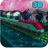 Train Simulator mine city2 free