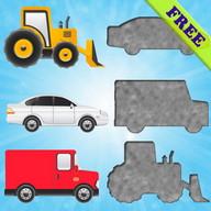 차량 유아를위한 퍼즐!