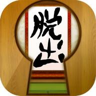 100 Washitsu :room escape game