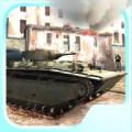Amphibious Tank Racer